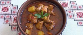 Бограч по-венгерски. Аппетитное блюдо с тушёным картофелем, мясом и овощами 3