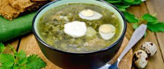 Зелёный борщ с щавелем и крапивой. Настоящая кладовая витаминов 18