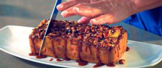 Итальянско-французский яблочный пирог. Лёгкая и вкусная сладкая выпечка 16