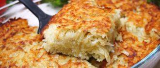 Картофельный кугель. Вкусное и бюджетное блюдо 3