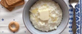 Молочная рисовая каша по-скандинавски. Томлёная каша получается нежной и в меру вязкой 1