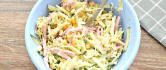 Морковный салат по-корейски с курицей и огурцами. Обалденный салат для всей семьи 4