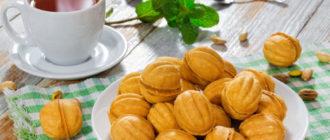 Орешки к чаю. Любимое лакомство из детства 18