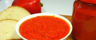 Паста из болгарского перца. Универсальная приправа ко всем блюдам 15