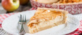 Песочный пирог с яблоками и заварным кремом. Оригинальная сладкая выпечка к чаю 19