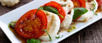 Салат Капрезе. Любимая итальянская закуска на вашем столе 19