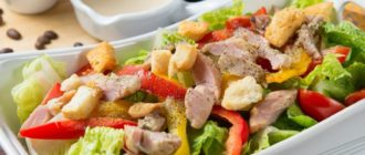 Салат Конкурент с курицей и овощами. Оригинальное блюдо 5