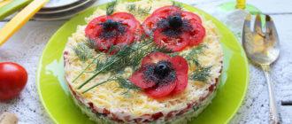 Салат Красные маки. Красивый и очень вкусный салат 6