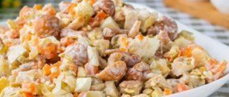 Салат Машеровский. Оригинальный рецепт, получается вкуснее салата Оливье 2