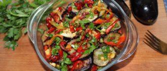 Салат из баклажанов с секретом. Ароматный овощной салат с любимым овощем 3