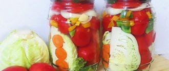 Ассорти из овощей на зиму. Вкуснейшая заготовка, которая проверена годами 4