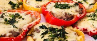 Фаршированные перцы со сливочной начинкой. Запечённые овощи с насыщенным вкусом 15