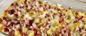 Фриттата по-испански. Аппетитное блюдо с ветчиной, картофелем и перчиком 21