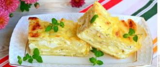 Болгарская баница с творогом и сыром. Ваша семья скажет вам спасибо за это блюдо 3