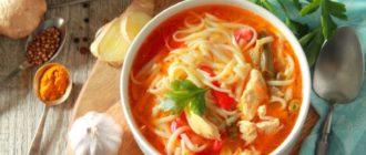 Восточный суп с креветками и рисовой лапшой. Изысканное первое блюдо 9