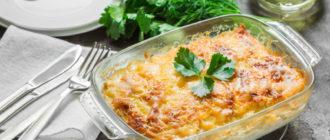 Запеканка из картофеля рыбы и сыра. Аппетитное блюдо, которое понравится всем 3