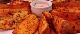 Картофель по-мексикански. Такого вкусного картофеля вы еще не пробовали 20