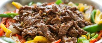 Мясо по-корейски. Очень вкусная говядина на ужин или к обеду 6