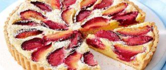 Открытый пирог со сливами. Нежное лакомство с кислинкой 7