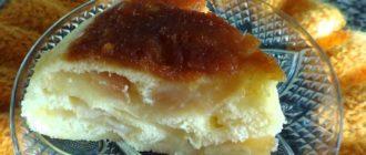 Пирог-минутка с яблоками. Лакомство в микроволновке для ненасытных сладкоежек 7