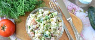 Салат Милан. Вкусный салатик всего из 4-х главных ингредиентов 19