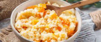 Пшенная каша с тыквой. Полезный завтрак с сезонным овощем 1