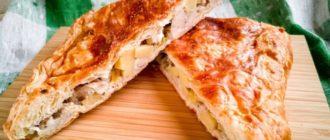 Греческий мясной пирог Кубите. Отличный способ порадовать родных и близких 7
