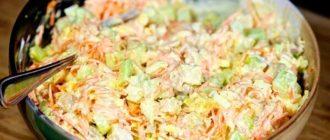 Салат с курицей и огурцами по-корейски. Обалденное блюдо на праздничный стол 7